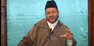 فيديو.. الإفتاء والتحديات المعاصرة - الشيخ مصطفى بنحمزة (محاضرة بالناظور)