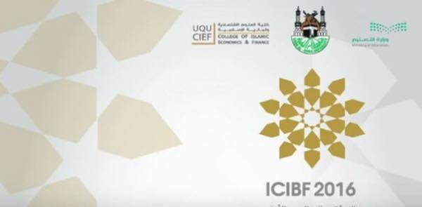 المؤتمر العالمي الثاني للمصرفية والمالية الإسلامية بمراكش