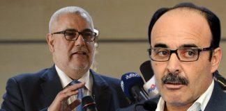 الجرار يحرض البرلمانيين على الانقلاب ضد المصباح ومراجعة الدستور