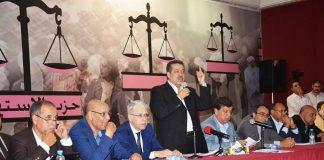الكيحل والبقالي وبنحمزة خارج اللجنة التنفيذية لحزب الاستقلال