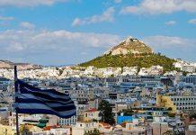 """عنصريون يهددون أعضاء """"جمعية المسلمين في اليونان"""""""