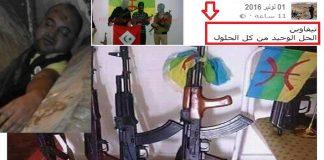 لأعداء وحدة الوطن.. هل المطالبة بالعدل والكرامة تقتضي الثورة المسلحة؟!