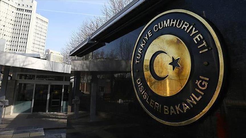 الخارجية التركية ترد على بيان القاهرة حول ليبيا: طرح غير واقعي
