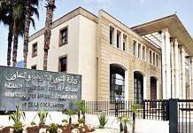 الرباط.. انعقاد اجتماع المبادرة المغربية-الأمريكية حول الإرهاب الداخلي