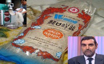 د. الفايد يكتب: بيان توضيح حول إشاعة الشعرية الصينية المصنوعة من البلاستك