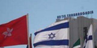"""بالفيديو.. مغاربة ينتقدون رفع العلم الصهيوني في مراكش بمناسبة """"كوب22"""""""