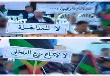 تفكك غلاة التجريح في الجزائر.. أما آن لهم أن يتعظوا؟!