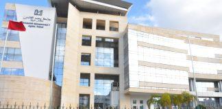جامعة محمد الخامس تنفي عدم احترامها لحكم قضائي يلغي رسوم التسجيل