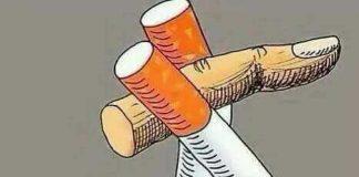 خطر التدخين..
