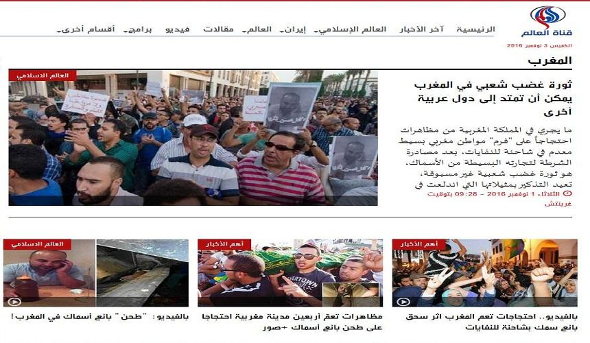 قنوات شيعية تتاجر بقضية محسن فكري، للتحريض ضد المغرب والطعن في نظامه الملكي