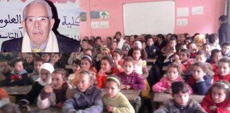 """د. الودغيري تعليقا على كلام بنكيران في إلغاء مجانية التعليم: """"إلغاء لكنه ليس إلغاء"""""""