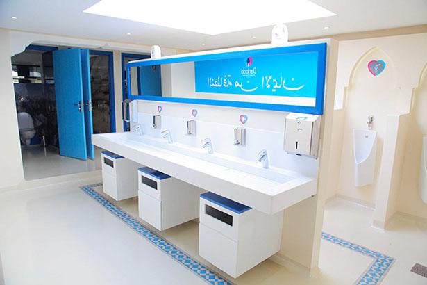 مؤسف.. ربع المغاربة لا يتوفرون على مراحيض صحية