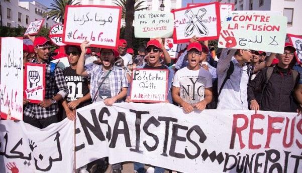 طلبة ENSA يلزمون وزارة التعليم العالي على توقيف خطوة دمج عدد من المعاهد