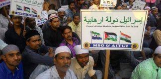 صور الآلاف في العاصمة الهنديّة نيودلهي يتظاهرون احتجاجًا على زيارة الرئيس الصهيوني رؤوفيل رفلين للهند