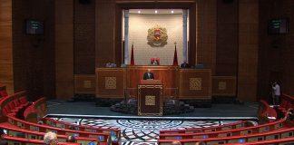مطالب بإلغاء معاشات الوزراء والبرلمانيين وإسقاط خطة التقاعد