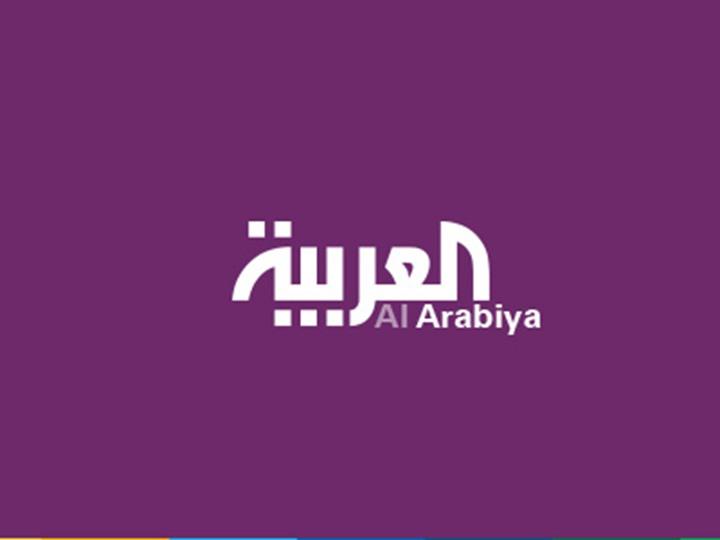 """سخط فلسطيني على """"قناة العربية"""" بسبب """"نكبة اليهود"""""""