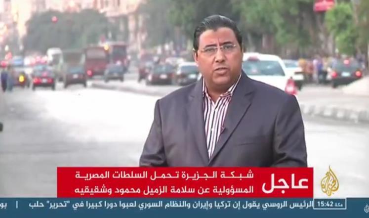 مصر تعتقل صحافي الجزيرة محمود حسين