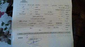 مغربية بسلطنة عمان محتجزة ومهددة بالسجن