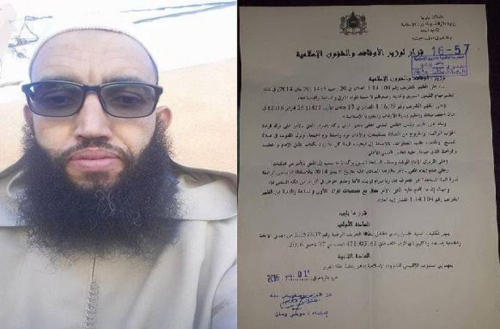مهم للغاية.. إمام وخطيب مسجد واكليم لحسن ياسين يصدر بيانا يوضح فيه أسباب توقيفه