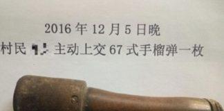 صيني استعمل قنبلة كمطرقة 25 عاما دون أن يعرف ذلك