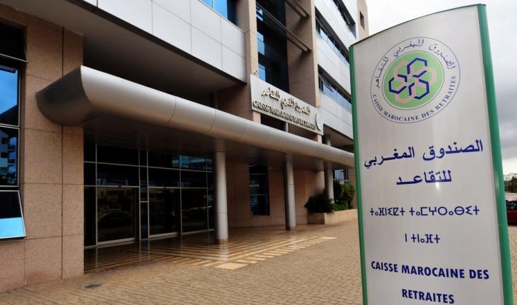 """الصندوق المغربي للتقاعد يعلن عن انطلاق عملية """"مراقبة الحياة"""" برسم 2019"""