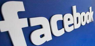 """إغلاق 1045 صفحة """" فيسبوك"""" تحرض على العنف في مصر"""