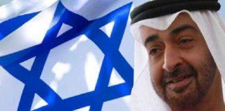 مواقع عربية: المخابرات الإماراتية متورطة في اغتيال الطيار التونسي بالتنسيق مع الموساد!!
