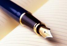 ن والقلم