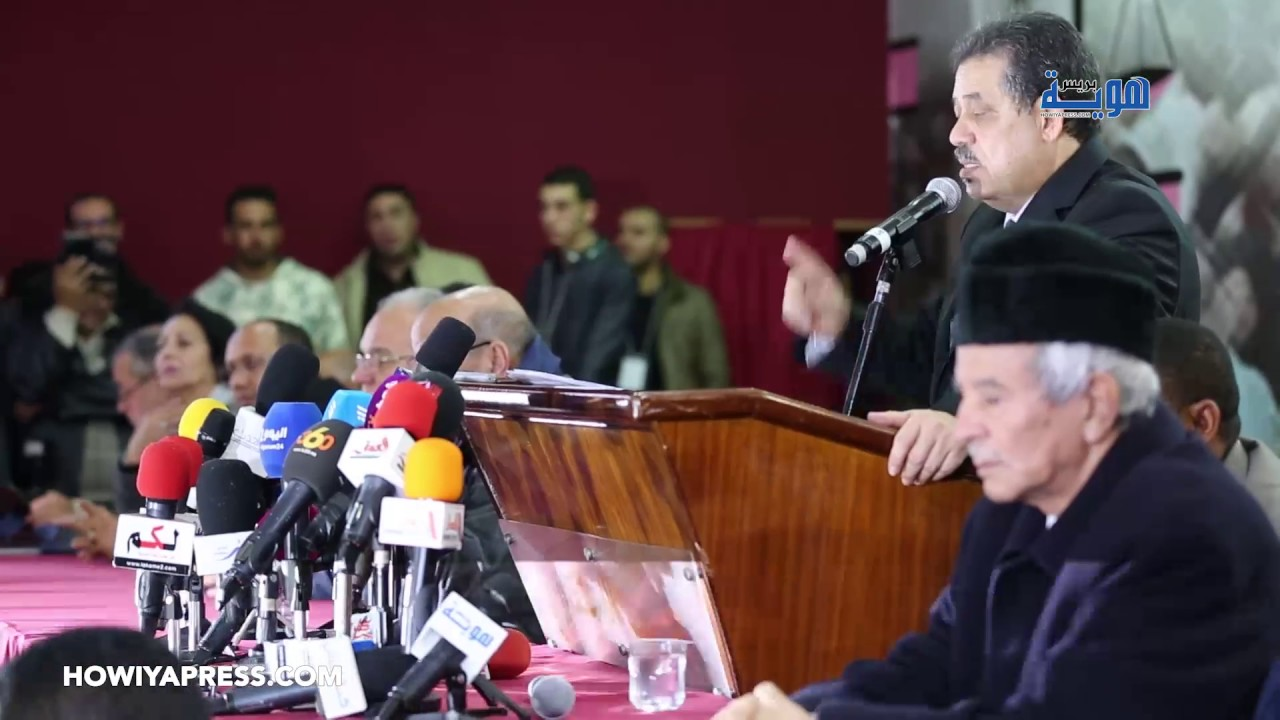 حزب الاستقلال يؤجل النظر في تأديب غلاب واحجيرة وبادو إلى الأسبوع المقبل
