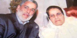 وفاة والدة رئيس الحكومة عبد الإله ابن كيران رحمها الله