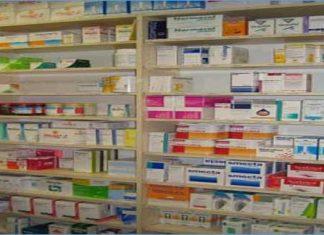 إدراج 127 دواء جديدا في لائحة الأدوية القابلة للتعويض