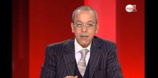 """""""الحرب ضد الإرهاب وتجربة التعاون الأمني المغربي الأوروبي"""" إصدار جديد باليابانية"""