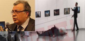 المغرب يدين اغتيال سفير روسيا بأنقرة