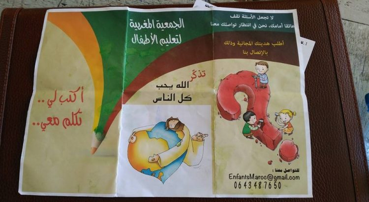 حملات تنصيرية جديدة تغزو المغرب وتستهدف التلاميذ بشكل أساسي