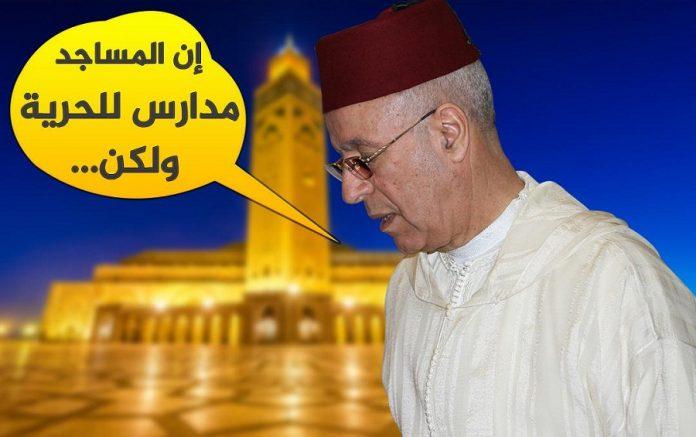 إذا كان التوفيق يقر بأن المساجد (مدارس للحرية) فلم يصادر حرية من يقوم عليها؟!