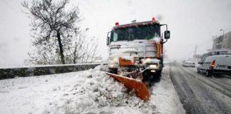 إحداث مركز للقيادة والتتبع بسبب سوء الأحوال الجوية بالمغرب