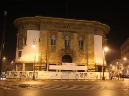 بنك المغرب: انخفاض الاحتياطيات الدولية للمغرب بنسبة 13,5%
