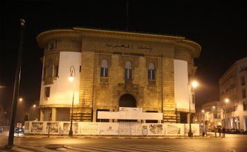 ارتفاع طفيف لاحتياطيات بنك المغرب من العملة الصعبة