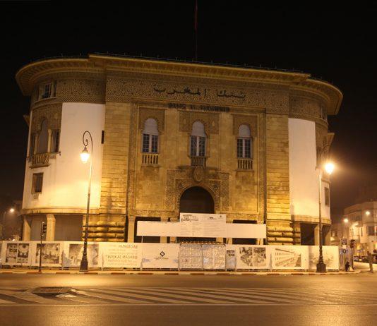 بنك المغرب: الدرهم لا زال صامدا أمام الأورو والدولار