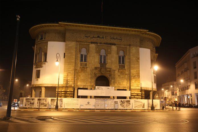 بنك المغرب: الدرهم يواصل ارتفاعه أمام الأورو