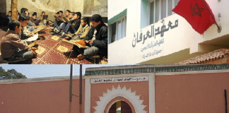 خطير.. علمانيون يدّعون الدفاع عن حقوق الإنسان يطالبون بإلغاء التعليم العتيق ويصفون المؤسسات الدينية بالمتزمتة