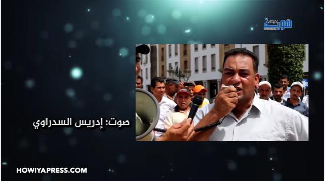 (فيديو) السدراوي: منع النقاب عمل تعسفي وانتهاك للحقوق الاقتصادية والاجتماعية للمواطنين