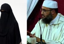 د. رشيد بنكيران: منع البرقع.. مؤشر على وجود مواطن من الدرجة الثانية