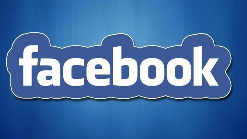 """""""فيسبوك"""" الرابع على قائمة الشركات الأعلى قيمة حول العالم"""