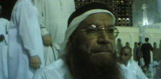 وفاة الشيخ المحقق محمد صبحي حسن حلاق الشامي اليماني