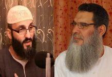 تعقيب على مداخلة صوتية للسيد الفيزازي في قضية منع النقاب في المغرب (صوتي)