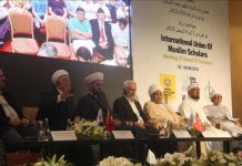 """الاتحاد العالمي لعلماء المسلمين يحذر """"أشد التحذير"""" من نقل السفارة الأمريكية للقدس"""