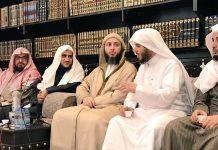 محمد المهنا: الشيخ سعيد الكَمَلي في السعودية