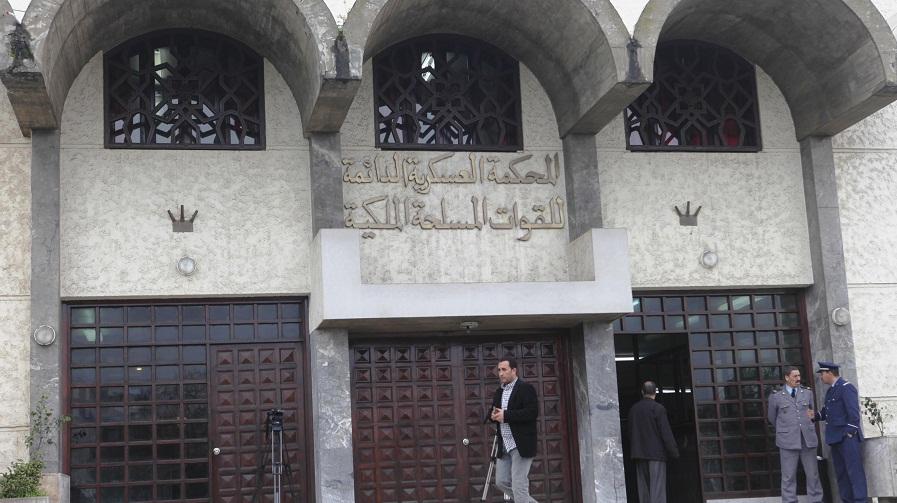 حكومة تصريف الأعمال تعين قضاة المحكمة العسكرية لعام 2017