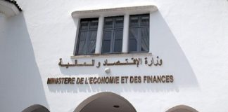 وزارة المالية تصرف تعويضات بالملايين لعشرات المسؤولين المغاربة بدون مهام
